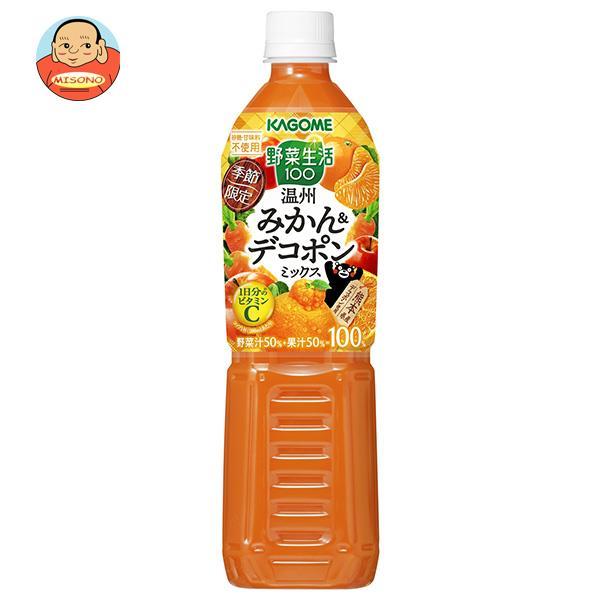 カゴメ 野菜生活100 まろやか温州みかんミックス 720mlペットボトル×15本入