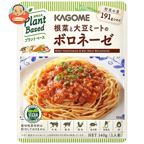 カゴメ 根菜と大豆ミートのボロネーゼ 140g×30個入
