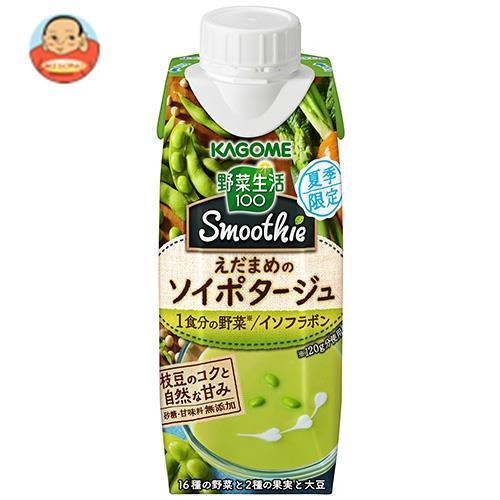 カゴメ 野菜生活100 Smoothie(スムージー) えだまめのソイポタージュ 250g紙パック×12本入
