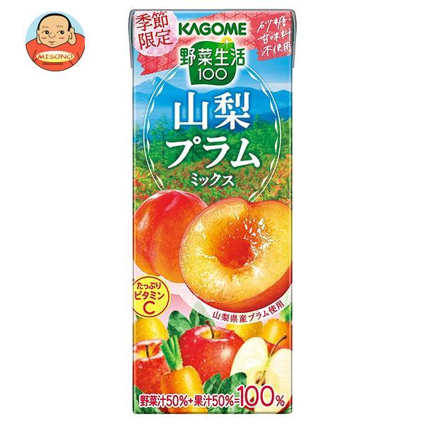 カゴメ 野菜生活100 山梨プラムミックス 195ml紙パック×24本入