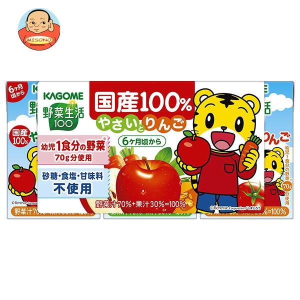 カゴメ 野菜生活100 国産100% やさいとりんご (100ml紙パック×3本)×12個入