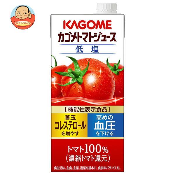 カゴメ トマトジュース 低塩 (濃縮トマト還元) 【機能性表示食品】 1L紙パック×6本入
