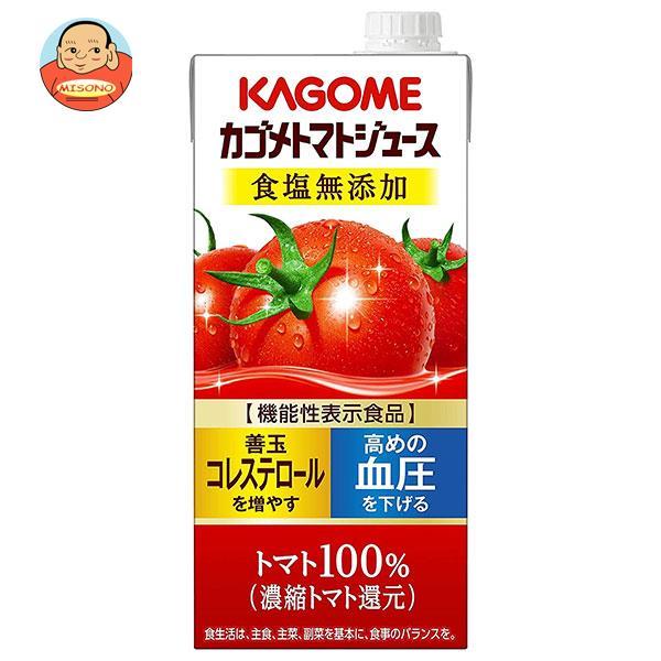 カゴメ トマトジュース 食塩無添加 (濃縮トマト還元) 【機能性表示食品】 1L紙パック×6本入