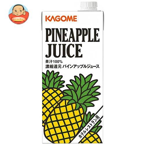 カゴメ パインアップルジュース(ホテルレストラン用) 1L紙パック×12(6×2)本入