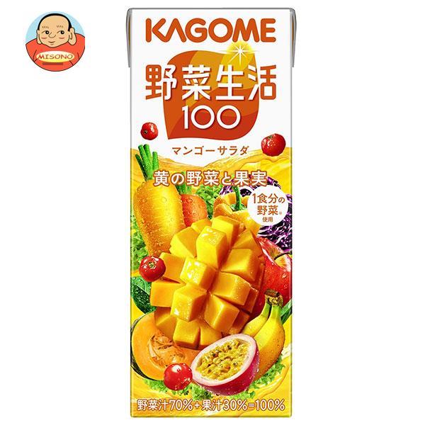 カゴメ 野菜生活100 マンゴーサラダ 200ml紙パック×24本入
