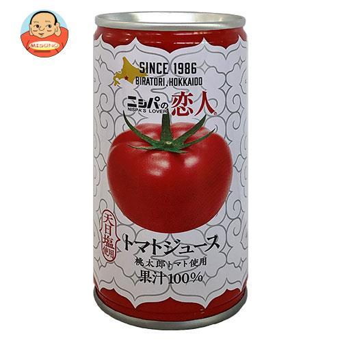 JA平取町 ニシパの恋人 トマトジュース (有塩) 190g缶×30本入