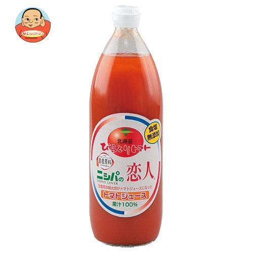 JA平取町 ニシパの恋人 トマトジュース (無塩) 1L瓶×6本入