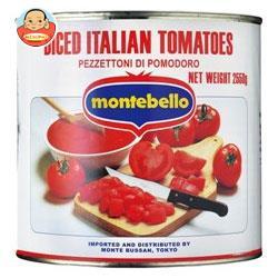 モンテ物産 モンテベッロ ダイストマト 2.55kg缶×6個入