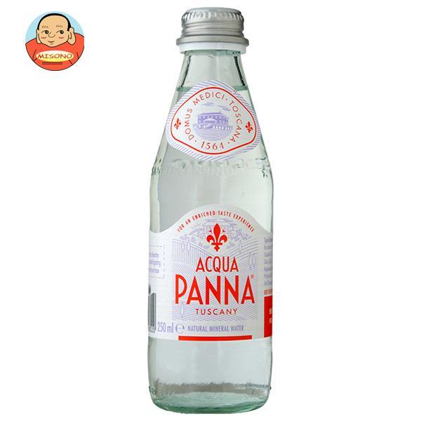 アクアパンナ 250ml瓶×24本入
