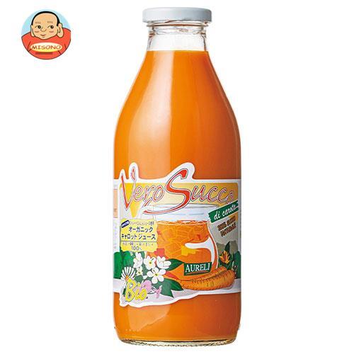 アウレーリ 有機キャロットジュース 750ml瓶×12本入