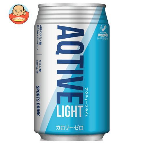 富永貿易 神戸居留地 アクティーブライト 340g缶×24本入