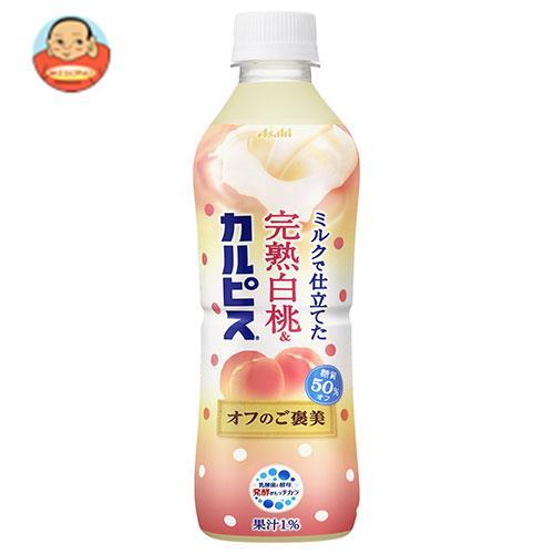 カルピス 完熟白桃&カルピス オフのご褒美 500mlペットボトル×24本入