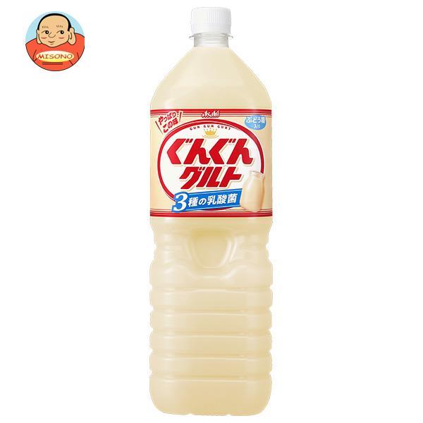 カルピス ぐんぐんグルト 3種の乳酸菌 1.5Lペットボトル×8本入