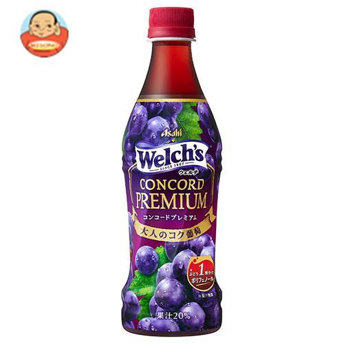 アサヒ飲料 Welch's(ウェルチ) コンコードプレミアム 450mlペットボトル×24本入