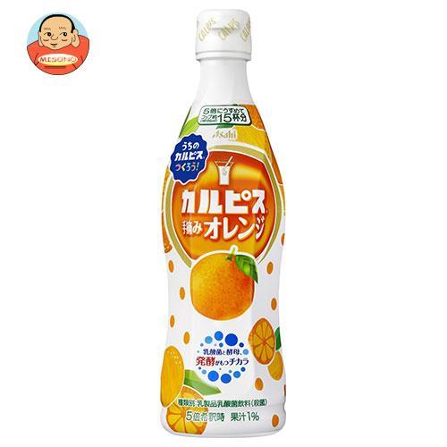 カルピス カルピス(CALPIS) 手摘みオレンジ 470mlプラスチックボトル×12本入