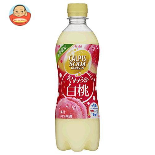 カルピス カルピスソーダ やわらか白桃 500mlペットボトル×24本入