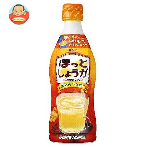 アサヒ飲料 ほっとしょうが 希釈用 470mlプラスチックボトル×12本入