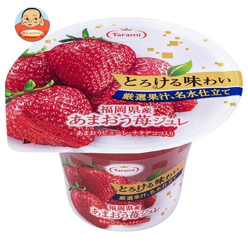 たらみ とろける味わい 厳選果汁、名水仕立てあまおう苺ジュレ 210g×18(6×3)個入