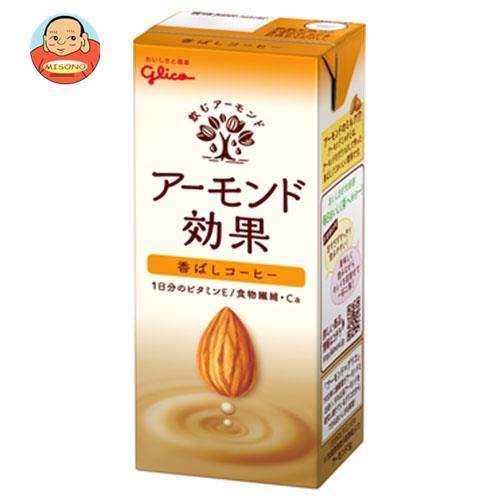 グリコ乳業 アーモンド効果 香ばしコーヒー 200ml紙パック×24本入