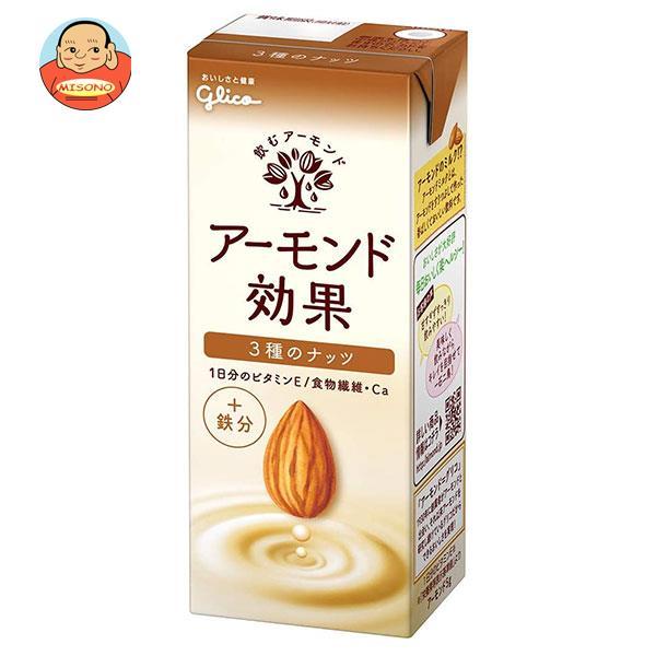 グリコ乳業 アーモンド効果 3種のナッツ 200ml紙パック×24本入