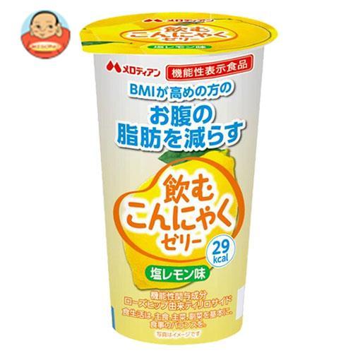メロディアン 飲むこんにゃくゼリー 塩レモン味 180g×24本入