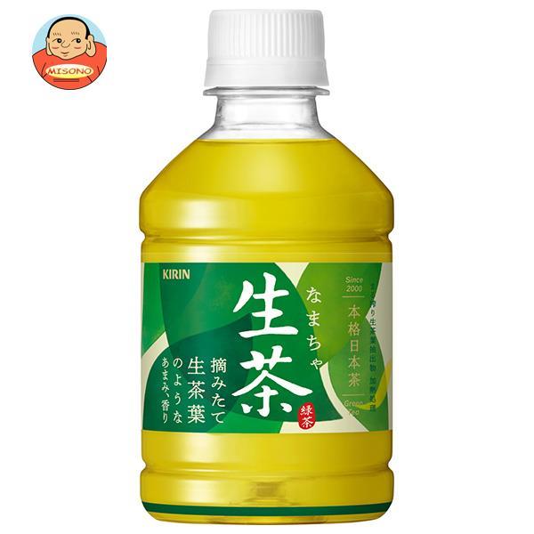 キリン 【HOT用】生茶 ホット&コールド 280mlペットボトル×24本入