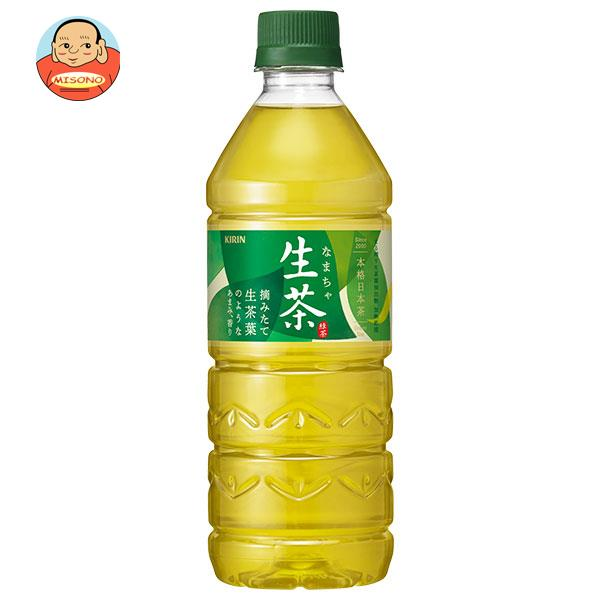 キリン 生茶【自動販売機用】 555mlペットボトル×24本入