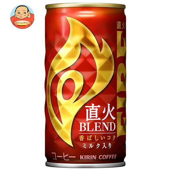 キリン FIRE(ファイア) 直火ブレンド 185g缶×30本入