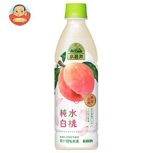 キリン 小岩井 純水白桃 430mlペットボトル×24本入
