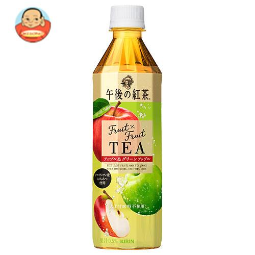 キリン 午後の紅茶 Fruit×Fruit TEA(フルーツ×フルーツ ティー) アップル&グリーンアップル 500mlペットボトル×24本入
