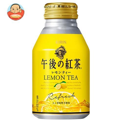 キリン 午後の紅茶 レモンティー 280gボトル缶×24本入