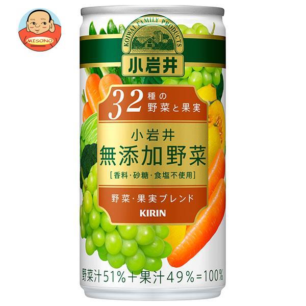 キリン 小岩井 無添加野菜 32種の野菜と果実 190g缶×30本入