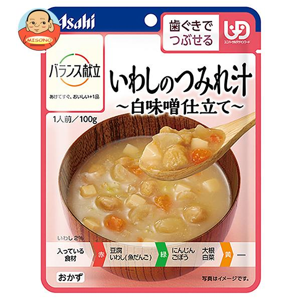 アサヒグループ食品 バランス献立 いわしのつみれ汁 白味噌仕立て 100g×24袋入