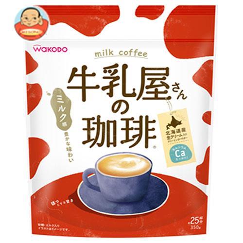 和光堂 牛乳屋さんの珈琲 350g袋×12袋入