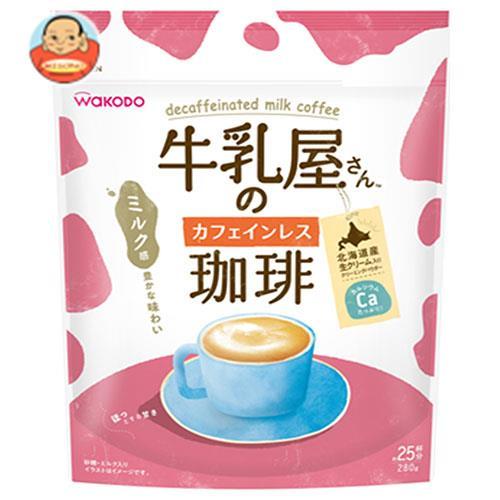 和光堂 牛乳屋さんのカフェインレス珈琲 280g袋×12袋入