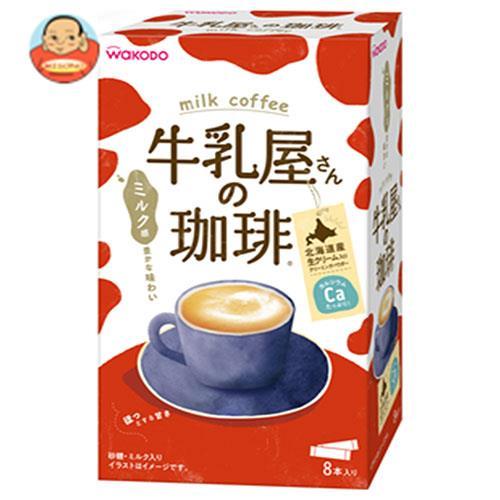 和光堂 牛乳屋さんの珈琲 (14g×8本)×12(4×3)箱入