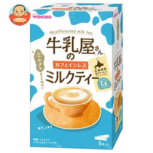 和光堂 牛乳屋さんのカフェインレスミルクティー (12g×8本)×12(4×3)箱入