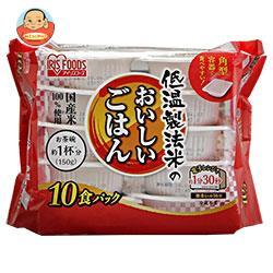 アイリスオーヤマ 低温製法米のおいしいごはん 国産米100% 10食 1500g(150g×10個)×4個入