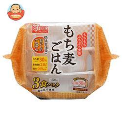 アイリスオーヤマ もち麦ごはん 3食 450g(150g×3個)×8個入