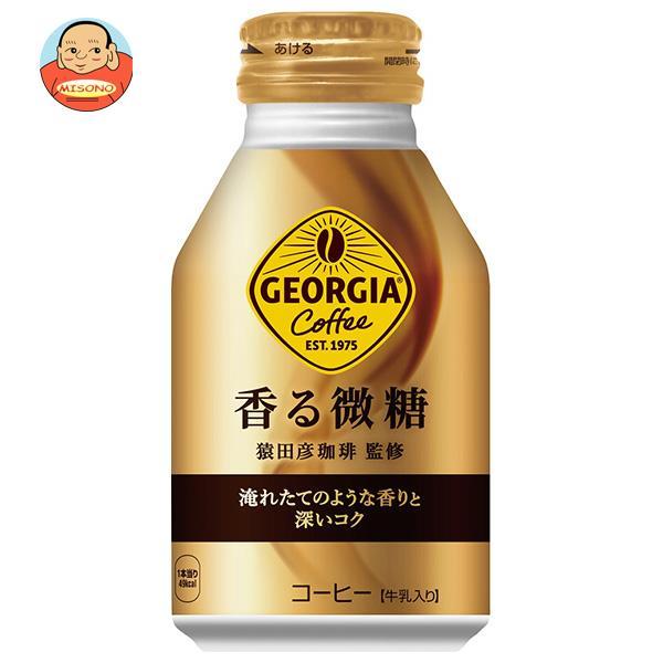 コカコーラ ジョージア 香る微糖 260mlボトル缶×24本入