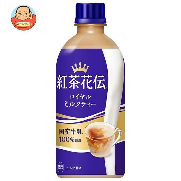 コカコーラ 紅茶花伝 ロイヤルミルクティー 440mlペットボトル×24本入