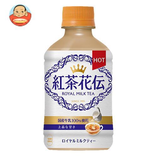 コカコーラ 【HOT用】紅茶花伝 ロイヤルミルクティー 280mlペットボトル×24本入