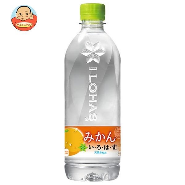 コカコーラ い・ろ・は・す みかん(いろはす みかん) 555mlペットボトル×24本入