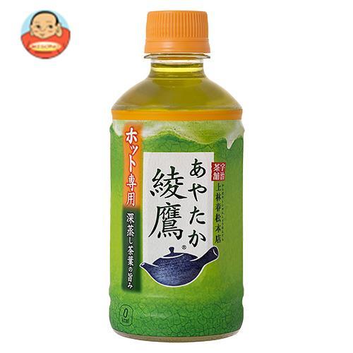 コカコーラ 【HOT用】綾鷹 350mlペットボトル×24本入