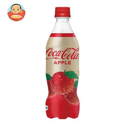 コカコーラ コカ・コーラ アップル 500mlペットボトル×24本入