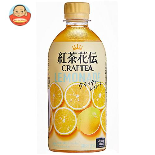コカコーラ 紅茶花伝 CRAFTEA(クラフティー) レモネード 440mlペットボトル×24本入