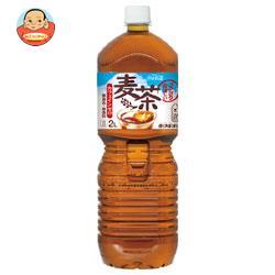 コカコーラ 茶流彩彩 麦茶 2Lペットボトル×6本入
