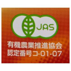 ガスコ Gass(ガス) 有機ルイボス茶 発酵タイプ 3.5g×50袋×1個入