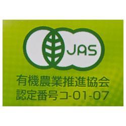 ガスコ Gass(ガス) 有機ルイボス茶 非発酵タイプ 3g×50袋×1個入