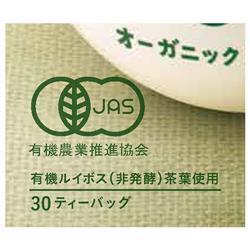 ガスコ Gass(ガス) オーガニックルイボスティー(非発酵タイプ) 45g(1.5g×30袋)×24個入